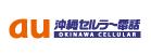 OKINAWA CELLULAR