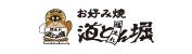 株式会社 道とん堀
