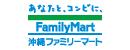 OKINAWA FamilyMart
